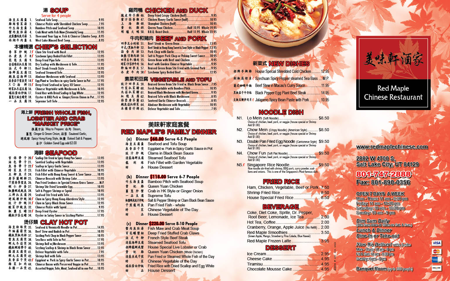 red maple chinese cuisine-salt lake city-ut-84119-3203 - menu